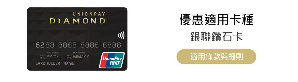 Desc.zh hk