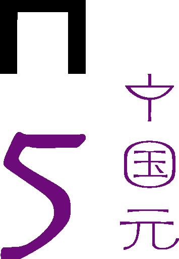 13048 295ffd2bfe logo