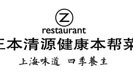 17797 d80d85c161 logo