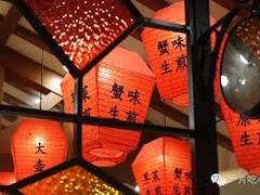 2002706 da hu chun sishuanlu