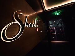 2004185 restaurant shook shanghai