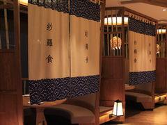 2004253 restaurant sha luo