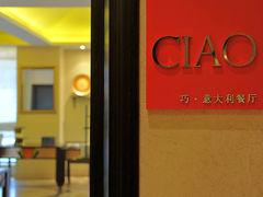 2005093 restaurant ciao