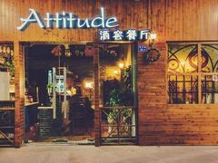 2005125 attitude
