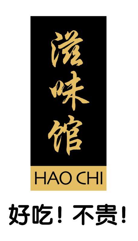 2048975 55b1c2391e logo