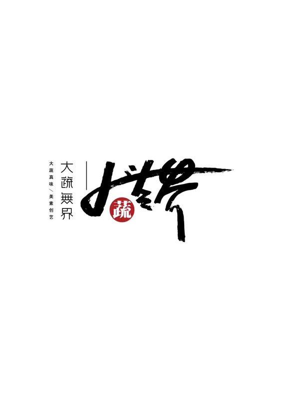 2049713 0ecf67df16 logo