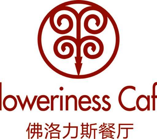 2049761 e4ce658bd4 logo