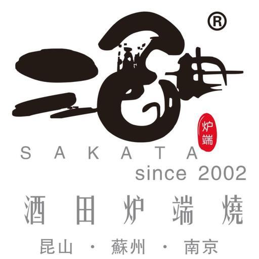 2049970 ba252000d7 logo