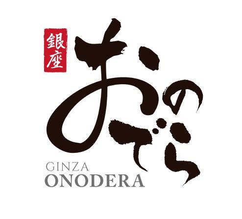 2052076 b54a7f2641 logo