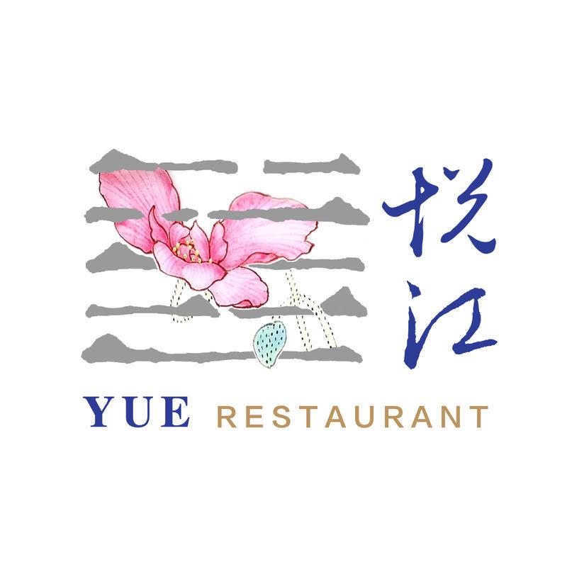 2054573 8be0a20406 logo
