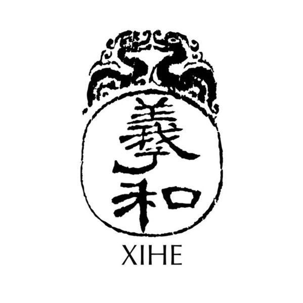 2055672 58e8c5491a logo
