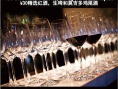 53769 restaurant lounge glo london