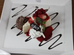 54194 restaurant lounge glo london