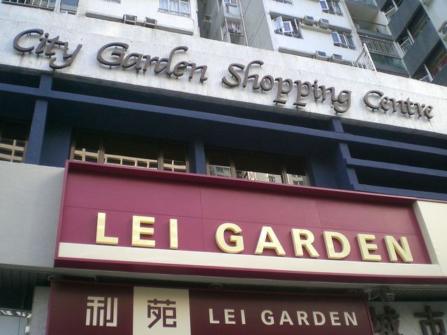 58041 restaurant lei garden np