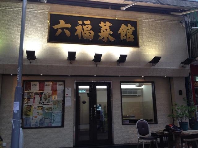 58044 restaurant loaf on