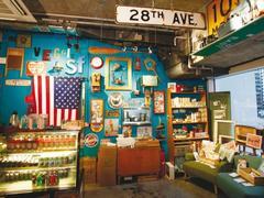 62546 restaurant veggiesf