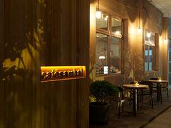 62647 restaurant cafe sambal malaysian restaurant