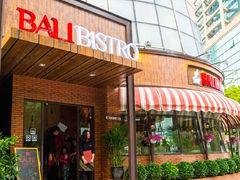 63282 restaurant bali bistro