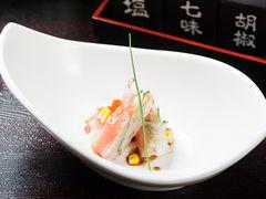 63762 restaurant ichikura
