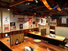 63907 restaurant en yakiniku