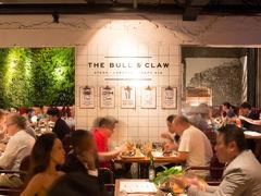 65312 restaurant the bull claw
