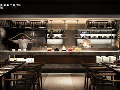 67213 restaurant gingembre 15 sh