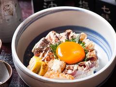 69429 restaurant ichikura