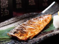 69434 restaurant ichikura