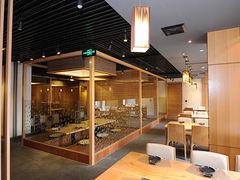 69446 restaurant ichikura