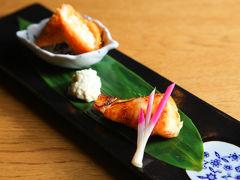 69569 restaurant ichikura