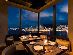 70079 restaurant bar ava