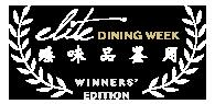 Eventspage logo195 95